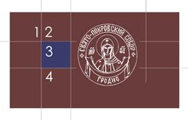 Паломничества, экскурсии - Свято-Покровский кафедральный собор города Гродно