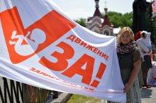 "Марина Волочкова, Центр защиты жизни и семьи ""Радзима"""