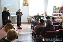 Представитель епархии принял участие в работе республиканского семинара «История Православия родного края: опыт и методика изучения»