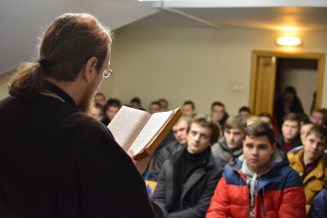 Беседа священника с молодежью
