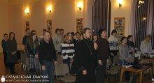 Встреча молодежных братств города Гродно в актовом зале Покровского собора