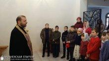 Духовник воскресной школы Свято-Покровского собора провел встречу с учащимися
