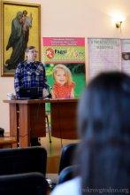 духовно-просветительская акция «Экология супружества. Системные факторы репродуктивного здоровья»