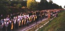 Перенесение мощей мч. Гавриила из Гродно в Белосток. 1992 г.