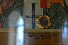 Икона с част. Мощей свт. Лаврентия Туровского