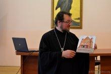 Клуб православного общения, протоиерей Георгий Рой