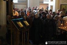 В Неделю сыропустную архиепископ Артемий возглавил вечерню с чином прощения в кафедральном соборе города Гродно