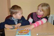 Состоялись Рождественские семейные чтения для приемных детей Гродненской области